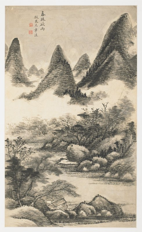 Ink and wash mountains; building in lower left corner