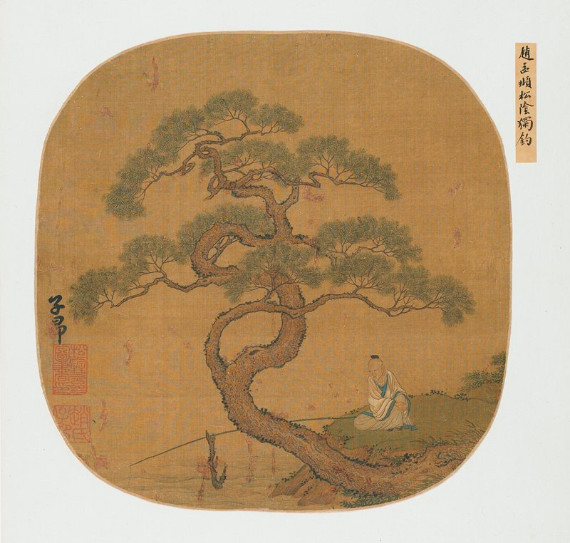Old man dressed in white garment with blue trim sitting on a bank behind a large tree; pole resting on a gnarled branch in the water