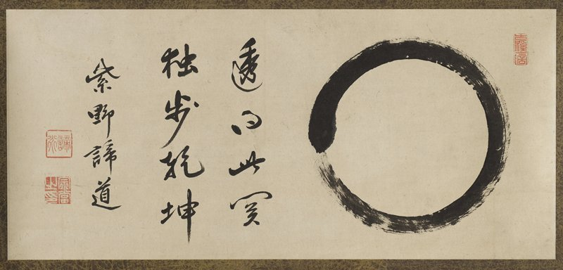 circle of a single brushstroke at right; text at left; 2 seals in LLC, 1 in ULC