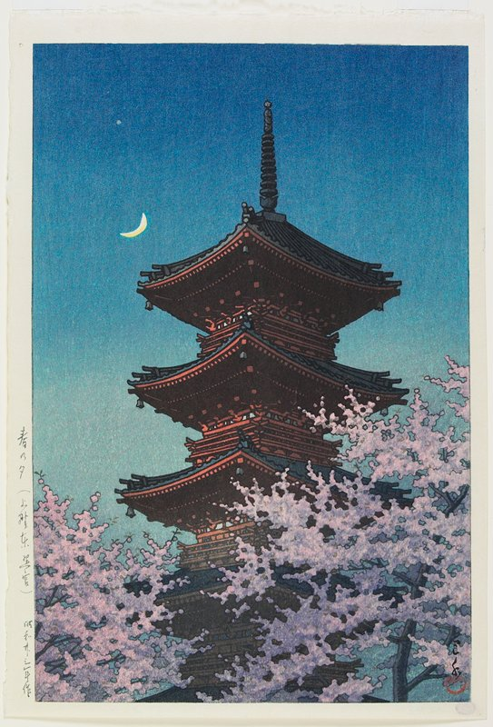 landscape; top of pagoda with pinkish trees at LRC and LLC; moon in sky, ULQ