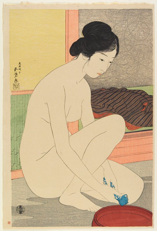 crouching nude woman holding a blue cloth; red basin in LRC