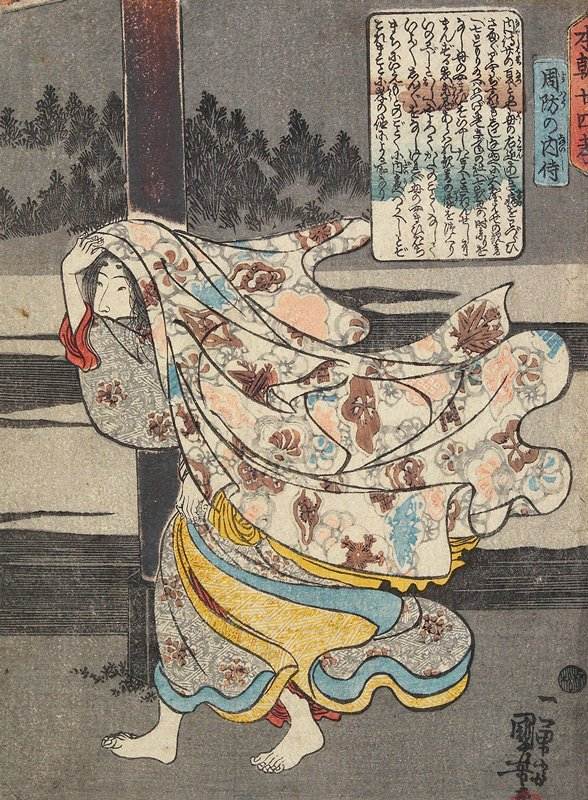 Story of Suō who prayed for the recovery of her sick mother, going to shrine in barefoot every night.