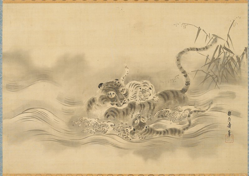 tiger swimming with two cubs, one on back and one in water in front; reeds at left; blue and beige borders, blue is brocade