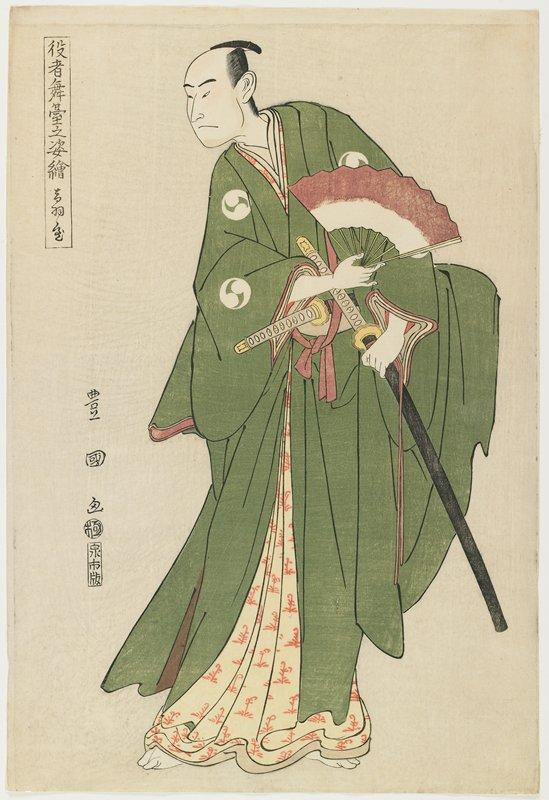 nezumi-tsubushi background