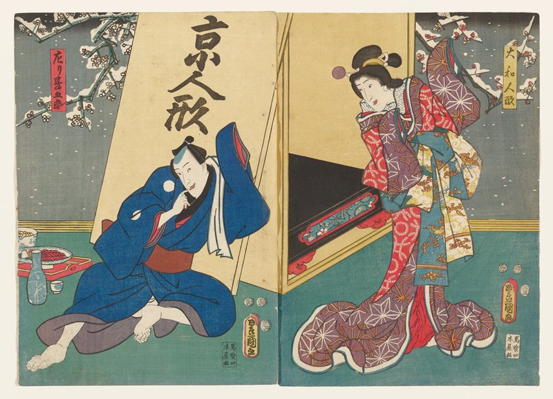 vertical ōban diptych; a (left): seated man with a coy expression, with PR index finger held to his lips, wearing a blue kimono with grey hem; food on blue and white plates and blue and white jug and cup, with red tray, in LLQ; text in red rectangular cartouche, ULC; two rectangular and three round cartouches with text, LRC; b (right): standing woman at right wearing garments with many patterns including red with pink circles and arcing lines, blue with yellow and green birds, with yellow brocade and similar birds and purple with orange and white star shapes and lines; woman wears a hair ornament with a large purple ball; text in yellow cartouche, ULC; text in two rectangular and three round cartouches, LRC; snow-covered cherry blossoms visible outside windows on both sheets