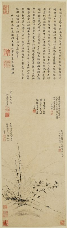 six areas of text; dark bamboo branches and orchid with two flowers and rock at bottom left; fifteen seals