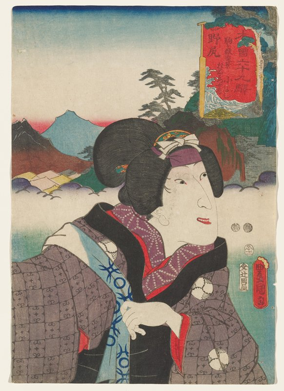 portrait of a woman looking toward PL; woman wears purple kimono with black checked patterning with scrolls and black trim, and a blue and white cloth with darker blue arcs and circles over her PL shoulder; landscape behind woman with mountains, rocks and trees; red cartouche with text in URC, with waves beneath and tree at right