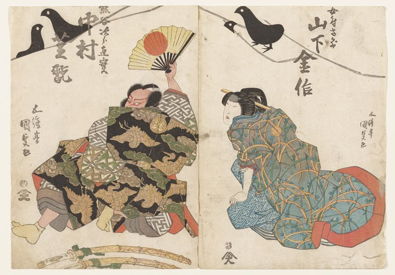diptych; a (left): seated man with the bottom of his face hidden by his sleeve, wearing a kimono with gold and orange birds and tan and green could on a black background, and grey geometric patterns on white ground, and yellow socks; man holds a yellow fan with a red spot above his head; two swords in foreground; b (right): woman in profile from PL with head turned toward front, wearing a blue kimono with arching orange and green elements with blue circles and red hem, and underkimono of blue with white geometric lines; stylized pairs of black bird silhouettes at top; bold text at top and outer edges at center of each sheet; one character with round text cartouche at left edge in LLQ on a and at LLC on b