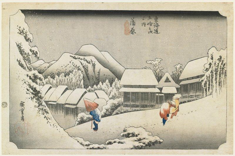 歌川広重『東海道五拾三次之内 蒲原 夜之雪』