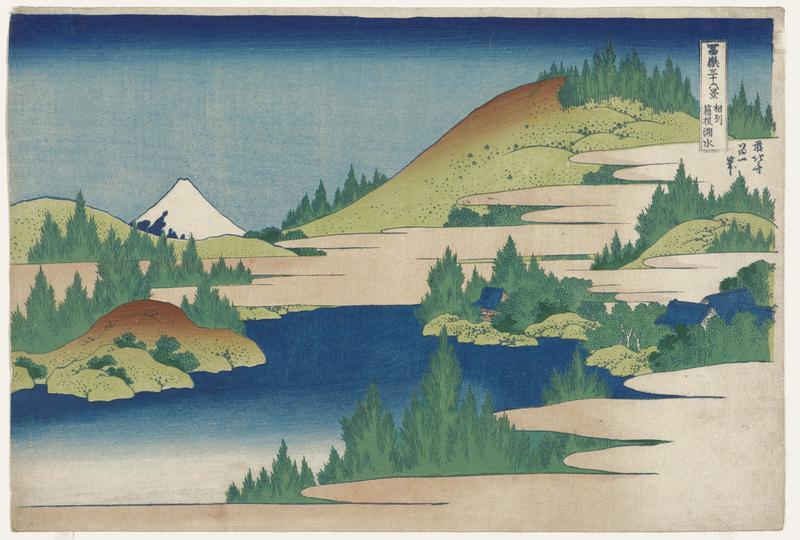 The Lake At Hakone In Sagami Province Katsushika Hokusai Publisher Nishimuraya Yohachi Mia