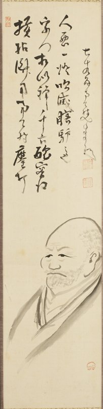 four lines of text and three seals at top; portrait of an old balding man with short hair and a beard, frowning; red skull seal, LRC